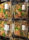 お肉DEワンプレート 950円