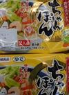 ちゃんぽん 128円(税抜)