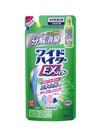 ワイドハイター EXパワー つめかえ用 480ml 328円(税抜)