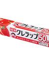 NEWクレラップミニ 22cm×50m 498円(税抜)
