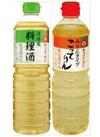 清酒風料理酒、こってりん風調味料 138円(税抜)