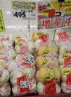 中村屋 肉まん(増量) 495円(税抜)