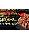 熟成ビーフのデミグラスハッシュドビーフ 178円(税抜)