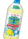 キャノーラ油 エコボトル 188円(税抜)