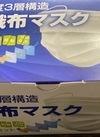 不織布マスク50枚入 レギュラーサイズ 499円(税抜)