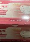 不織布マスク50枚入 小さめサイズ 499円(税抜)