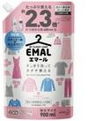 エマール詰め替え用 特大サイズ各種 348円(税抜)