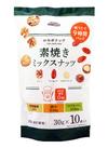 ロカボナッツ 素焼きミックスナッツ 1,290円(税抜)