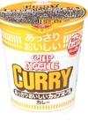 あっさりおいしいカップヌードルカレー 88円(税抜)