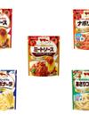 果肉たっぷり パスタソース各種 99円(税抜)