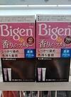 ビゲン香りのヘアカラークリーム 544円(税抜)