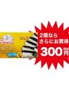 オイルサーデン 324円(税込)