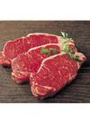 牛肉ロースステーキ用解凍 198円(税抜)
