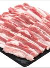 和豚もち豚各種 40%引