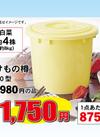 つけもの樽 S20型 1,750円