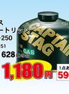 ガスカートリッジ CS-250 1,180円