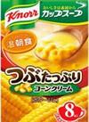 クノールカップスープ(コーンクリーム・つぶたっぷりコーン) 198円(税抜)
