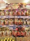 〆まで美味しい鍋つゆ 各種 228円(税抜)