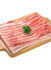 お好み焼用豚三枚肉 218円(税抜)