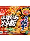 本格炒め炒飯 298円(税抜)