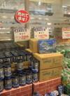 島のり 398円(税抜)