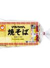 焼そば(ソース味)(3食入)・焼うどん(しょうゆ味)(2食入) 128円(税抜)