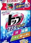 トツプクリアリキツド 詰替 720g 179円(税抜)