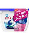アリエール パワージェルボール3D 298円