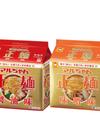 正麺 醤油 301円(税込)