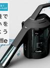 水洗いクリーナーヘッドswitle(スイトル)「SWT-JT500」 10,978円(税込)
