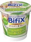 BifiXアロエヨーグルト 148円(税抜)