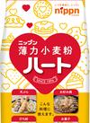 薄力小麦粉ハート 106円(税込)