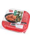 国産白菜キムチ 228円(税抜)