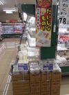 小結しらたき 98円(税抜)