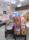 〆までおいしいストレート鍋つゆ各種 228円(税抜)