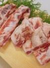 豚肉なんこつ 780円(税抜)
