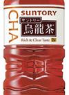 烏龍茶 128円(税込)