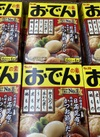 おでんの素 108円(税抜)
