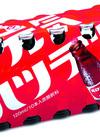 オロナミンC 477円(税抜)