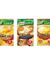 味の素 クノールカップスープ 各種 259円(税抜)