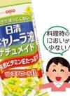 キャノーラ油 ナチュメイド 179円(税抜)