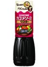 カゴメソース(ウスター・とんかつ・中濃) 150円(税込)