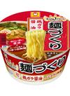 麺づくり 鶏ガラ醤油 98円(税込)