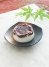 牛乳寒天(小豆) 128円(税抜)