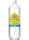 キリンレモン 1.5L 118円(税抜)