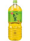 お~いお茶 緑茶 128円(税抜)