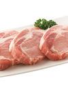 豚肉ロース切身 89円(税抜)