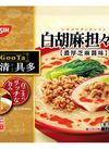 日清 具多 白胡麻担々麺 198円(税抜)
