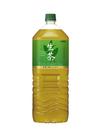 生茶 118円(税抜)