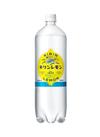 キリンレモン 118円(税抜)